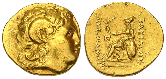 http://www.vaultsoftime.com/coins/greek/graphics/50027q00.jpg
